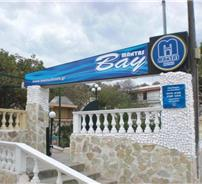 Mantas Bay - Apartments