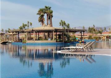 Maritim J.V. Golf & Resort